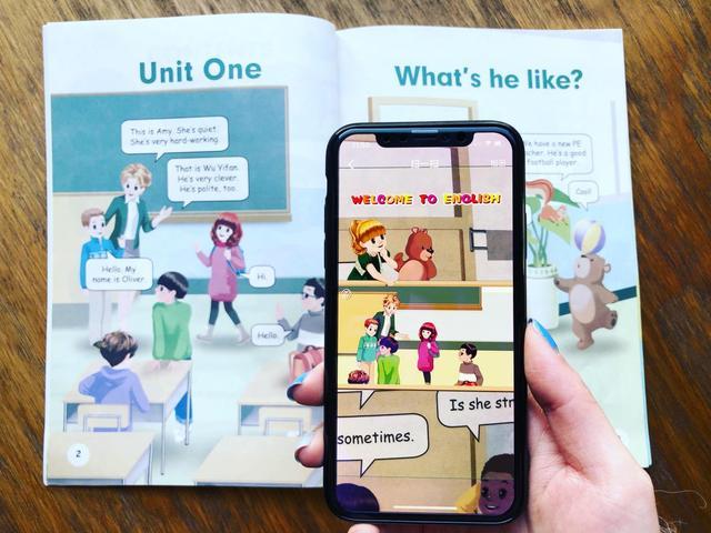 腾讯QQ与人教数字推出全国首个可AR识别课本-金融微周刊