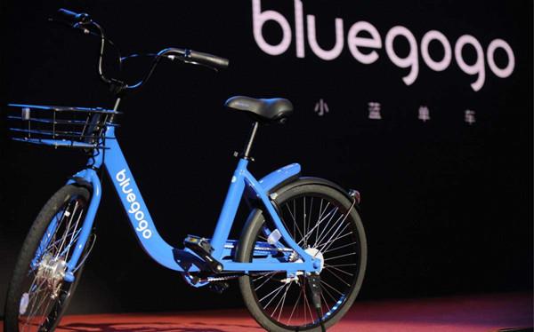 滴滴收购小蓝单车,共享单车格局生变-金融微周刊