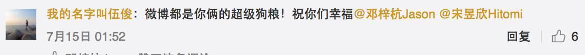 中国最美蜜桃臀女神嫁啦!可这竟是两个胖子强势逆袭虐狗的爱情故事?!-金融微周刊