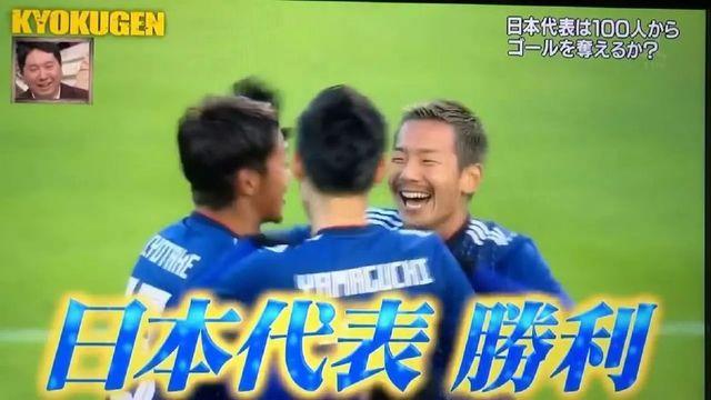 日本3名国脚对阵100位小学生……场面实在太欢乐!-金融微周刊